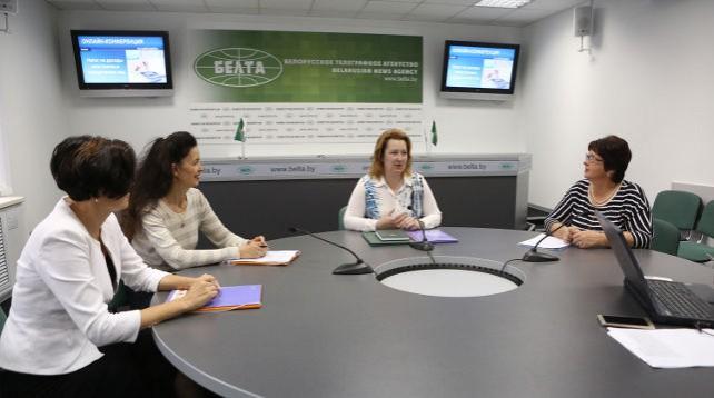 """Онлайн-конференция """"Налог на доходы иностранных юридических лиц"""" прошла в пресс-центре БЕЛТА"""