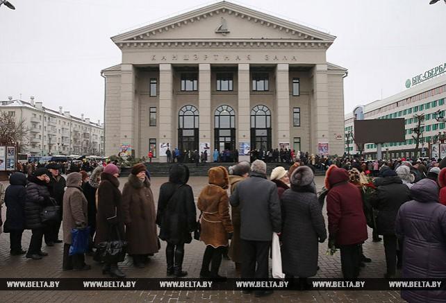 Прощание с Александром Тихановичем в Минске