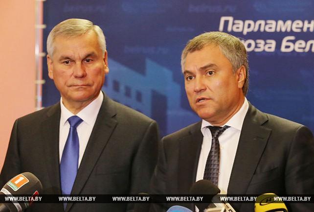 Парламентские слушания пройдут на 53-й сессии Парламентского собрания в Брянске