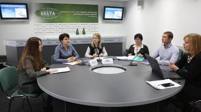 Онлайн-конференция по применению упрощенной системы налогообложения прошла на сайте БЕЛТА