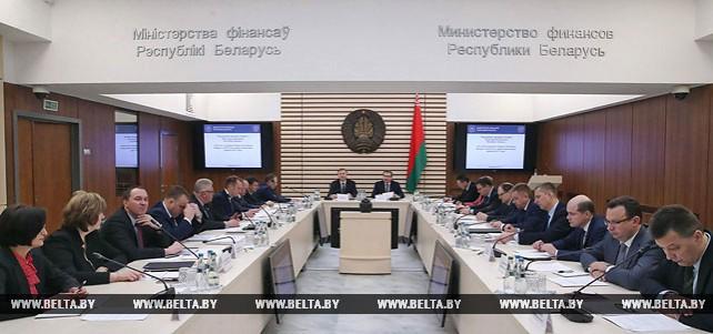 Заседание коллегии Министерства финансов