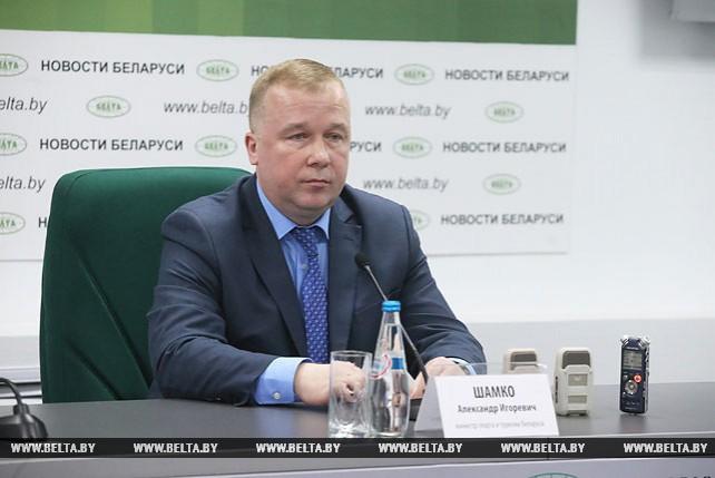 Пресс-конференция с министром спорта и туризма Александр Шамко прошла в пресс-центре БЕЛТА