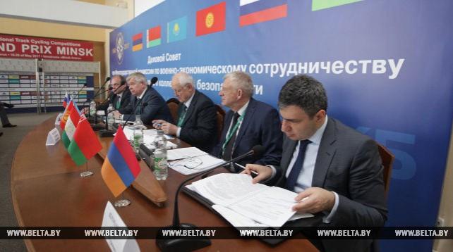 Заседание Делового Совета при МКВЭС ОДКБ