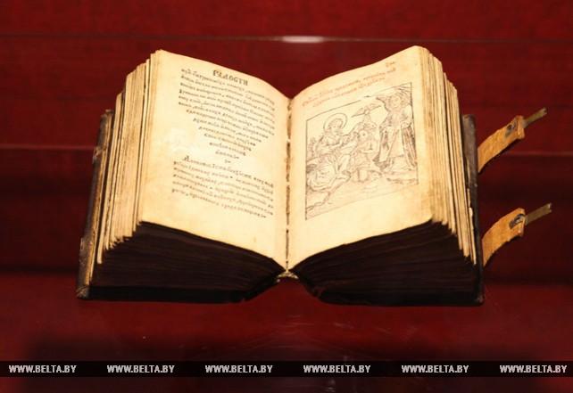 """Оригинал """"Малой подорожной книжицы"""" Франциска Скорины могут увидеть гости Дня белорусской письменности в Полоцке"""