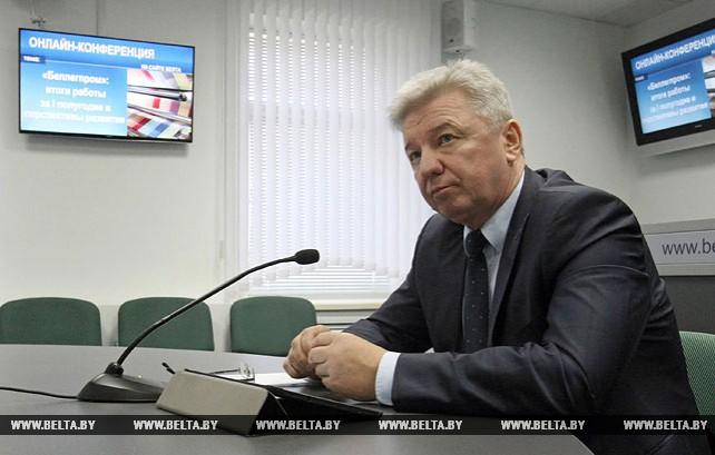 """Онлайн-конференция по итогам работы """"Беллегпрома"""" в I полугодии прошла в пресс-центре БЕЛТА"""