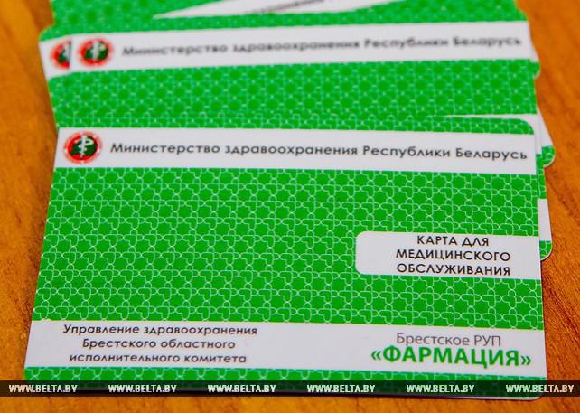 Более 500 брестчан уже получили карту для электронных рецептов