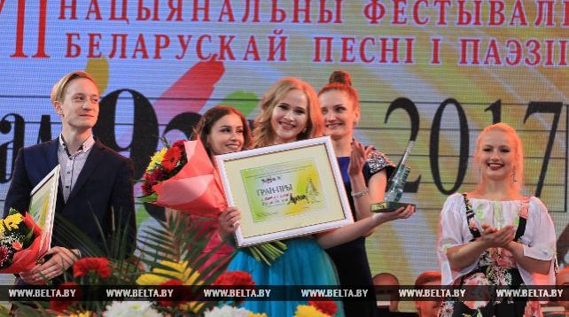 Ольга Булай завоевала Гран-при конкурса молодых исполнителей эстрадной песни в Молодечно