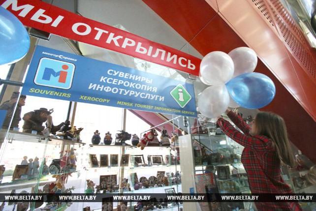 Инфоточка для туристов открылась на минском ж/д вокзале