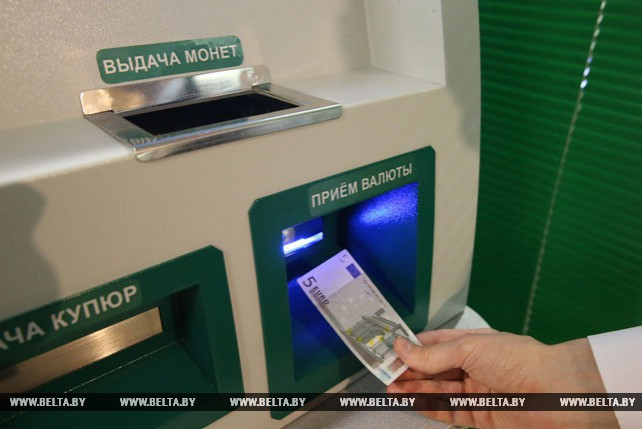 Валютно-обменный терминал с функцией выдачи монет появился в Минске