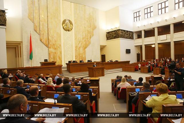 Совместное заседание двух палат парламента