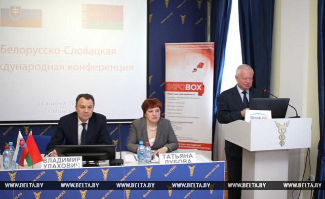 В Минске прошла белорусско-словацкая контактнокооперационная биржа