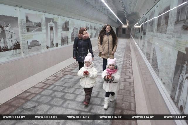 Картинки по запросу фото фотогалерея Могилёв под мостом