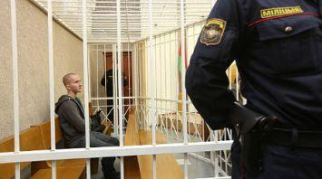 """Мингорсуд начал рассмотрение дела об убийстве в ТЦ """"Европа"""""""