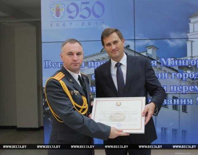 Максим Рыженков принял участие в торжественной церемонии вручения наград в связи с 950-летием со дня образования Минска