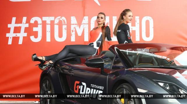 Фестиваль скорости G-Drive прошел в Минске