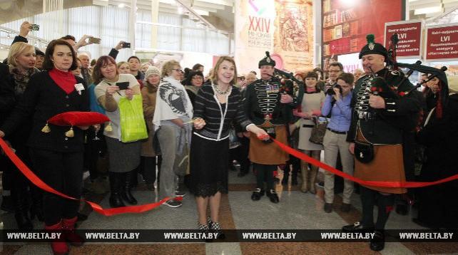 Великобритания - почетный гость Минской книжной выставки-ярмарки