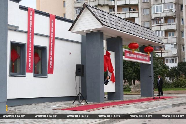 Центр народной китайской медицины в Гродно в течение месяца начнет принимать первых пациентов