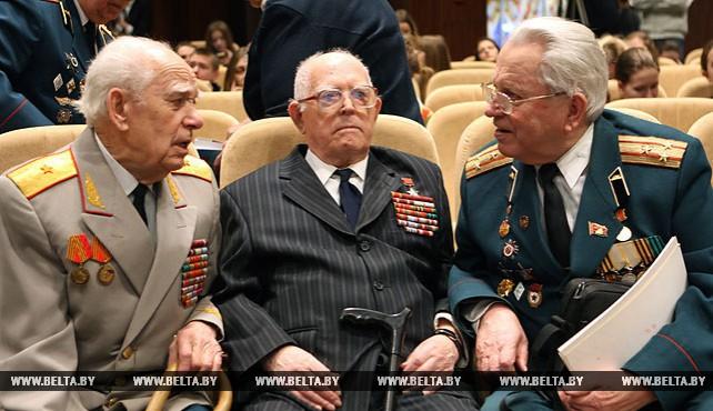 Минская городская организация Белорусского объединения ветеранов празднует 30-летие образования