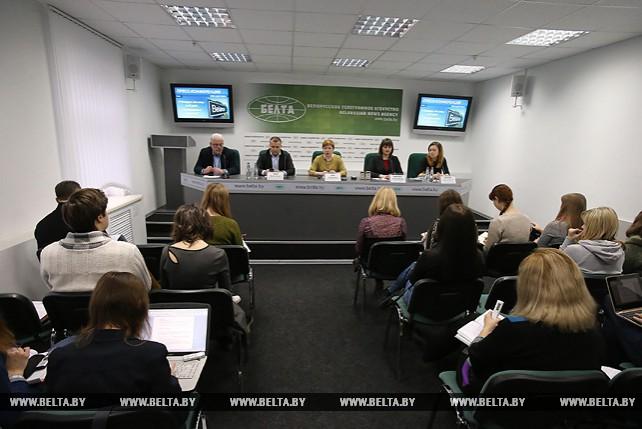 Пресс-конференция о новых возможностях развития туриндустрии в Беларуси прошла в пресс-центре БЕЛТА