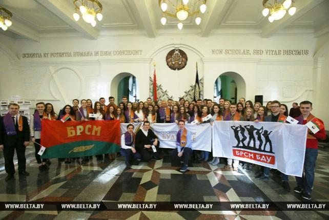 """Акция """"Университет - твой шаг в будущее"""" стартовала в БГУ"""