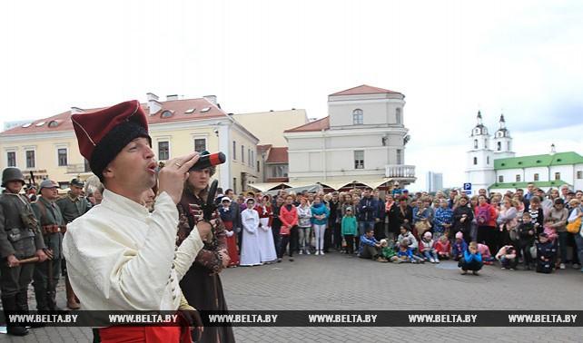 Минчане празднуют День Независимости