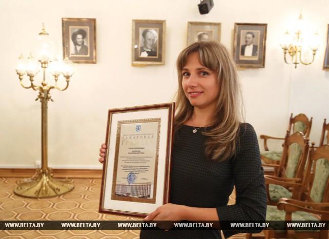 Журналист БЕЛТА Надежда Матвеева награждена Почетной грамотой Мингорисполкома