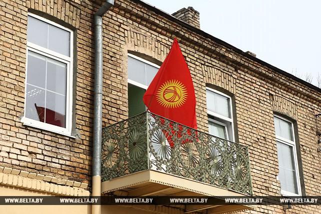 Почетное консульство Кыргызстана начало работу в Гродно