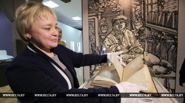 Пражское издание Библии Скорины 1517 года представят на выставке в Минске