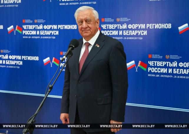 Следующий Форум регионов пройдет в Беларуси