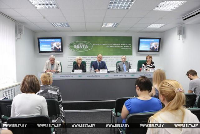 """Пресс-конференция на тему """"Профилактика наркомании в молодежной среде"""" прошла в пресс-центре БЕЛТА"""