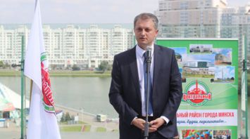 Информационные ресурсы Центрального района презентовали в Минске