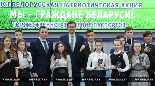 Рыженков вручил юным спортсменам паспорта
