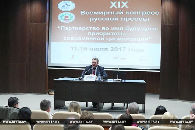 Шорец встретился с участниками Всемирного конгресса русской прессы