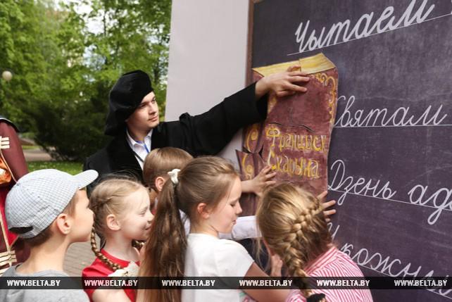 "Акция ""Чытаем па-беларуску"" прошла в БГУ"