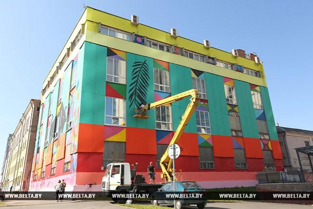 Фестиваль урбан-арта Vulica Brasil в Минске