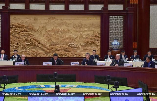 Лукашенко на саммите в Пекине призвал страны к совместному мирному и взаимовыгодному развитию