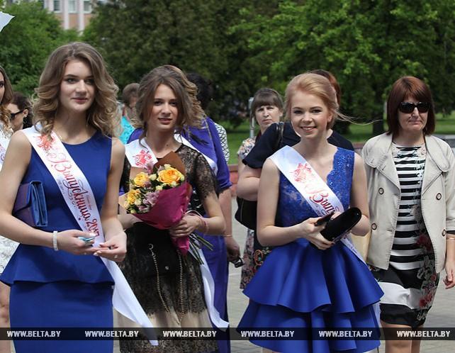 Городской слет выпускников прошел в Новополоцке