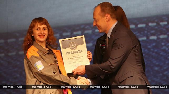 В Минске назвали лучшие студотряды трудового семестра 2015 года