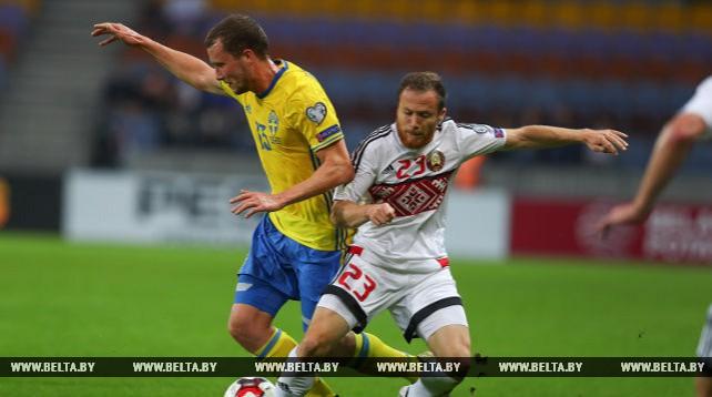 Белорусы уступили шведам в отборочном матче футбольного ЧМ