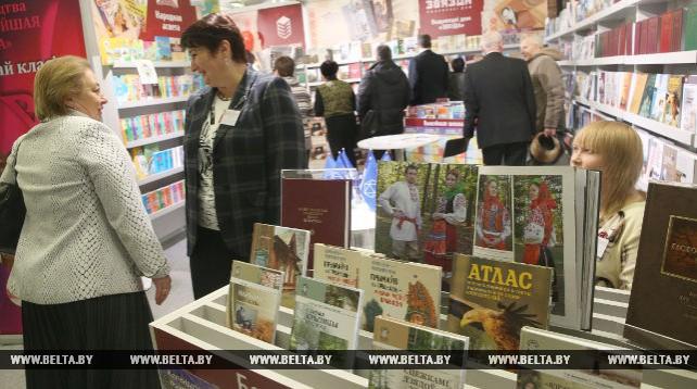 XIV Минская международная книжная выставка-ярмарка начала работу
