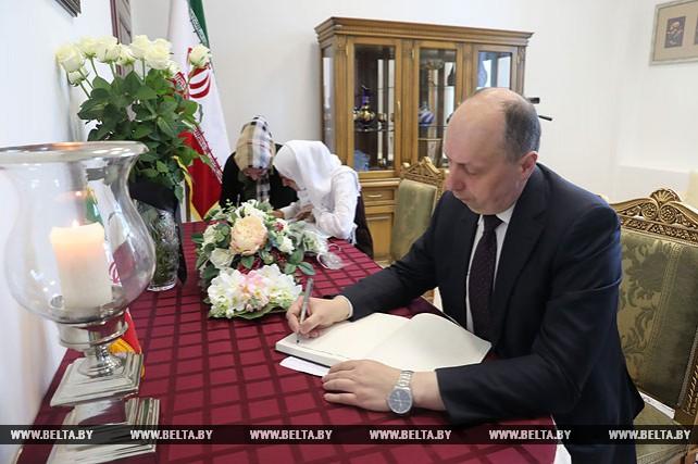 Книга соболезнований в связи с гибелью иранских граждан во время теракта в Тегеране открыта в посольстве Ирана в Беларуси