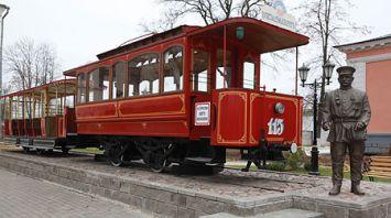 Музею истории витебского трамвая исполнилось 50 лет