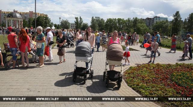 Парк Молодежи открылся в Бобруйске