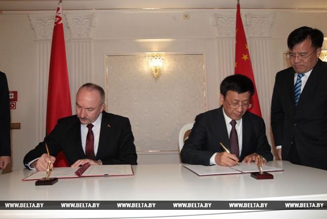 Генпрокуратуры Беларуси и Китая подписали программу сотрудничества на 2018-2019 годы