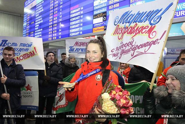Двукратную чемпионку Универсиады по конькобежному спорту Марину Зуеву встретили в Национальном аэропорту Минск