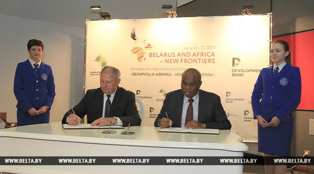 """Церемония подписания рамочного соглашения между ОАО """"Банк развития Республики Беларусь"""" и Африканским экспортно-импортным банком"""