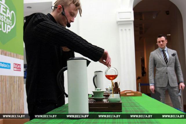 Чайный чемпионат Tea Masters Cup 2017 прошел в Минске
