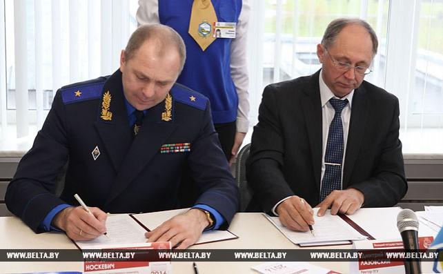 Региональный учебно-научно-практический юридический центр появился в Новополоцке