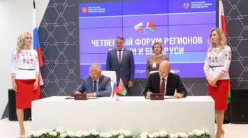 Более 70 соглашений планируется подписать по итогам Форума регионов Беларуси и России