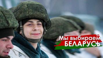 """Плакат из серии """"Мы выбираем Беларусь"""""""